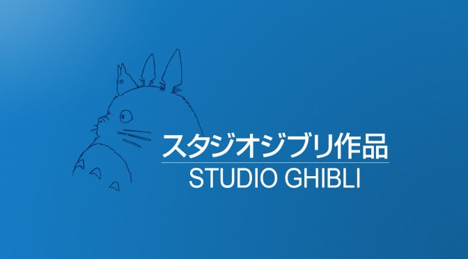 Studio Ghibli Shutting Down