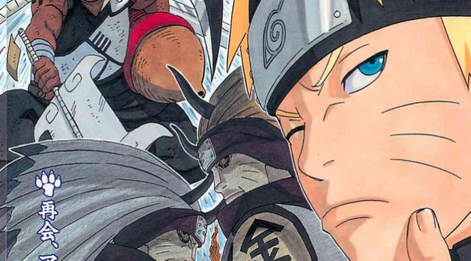 Naruto Manga Coming To An End… Believe It!