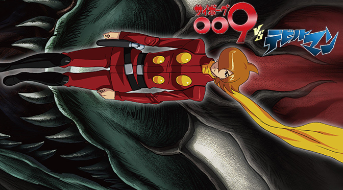 Cyborg 009 vs. Devilman is Gonna Happen