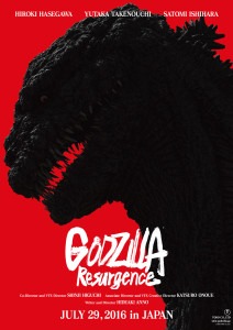 Godzilla-Resurgence-English