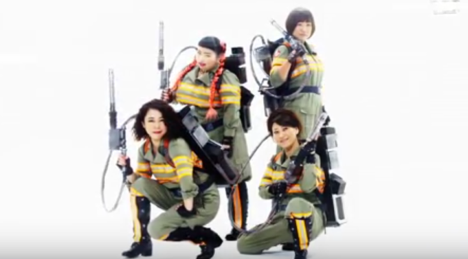 Didn't Like the New Fall Out Boy 'Ghostbusters' Theme? Try the Japanese One.