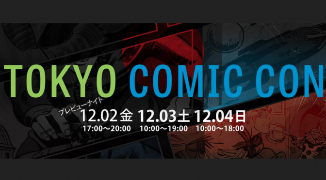 Tokyo Comic Con Bans Men From Crossplaying (Update: Ban Lifted)