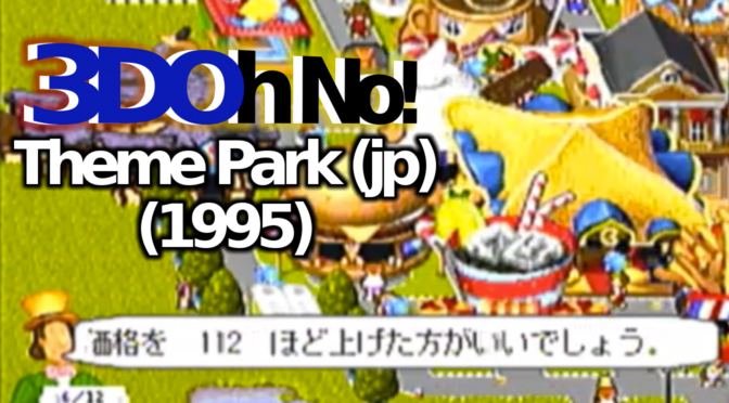 3DOh No!: Theme Park