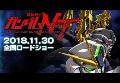 Gundam NT First Impressions
